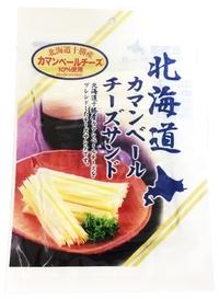 北海道カマンベールチーズサンド